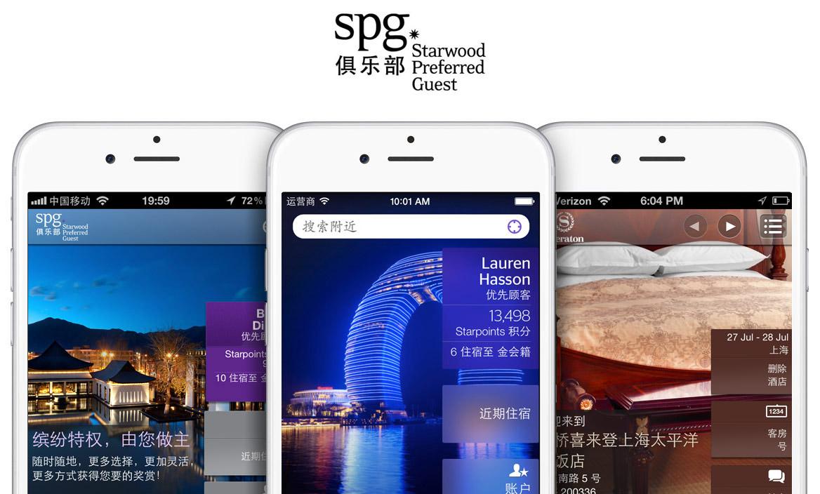 SPG iPhone / Android App   Stephen Gates - Executive Creative